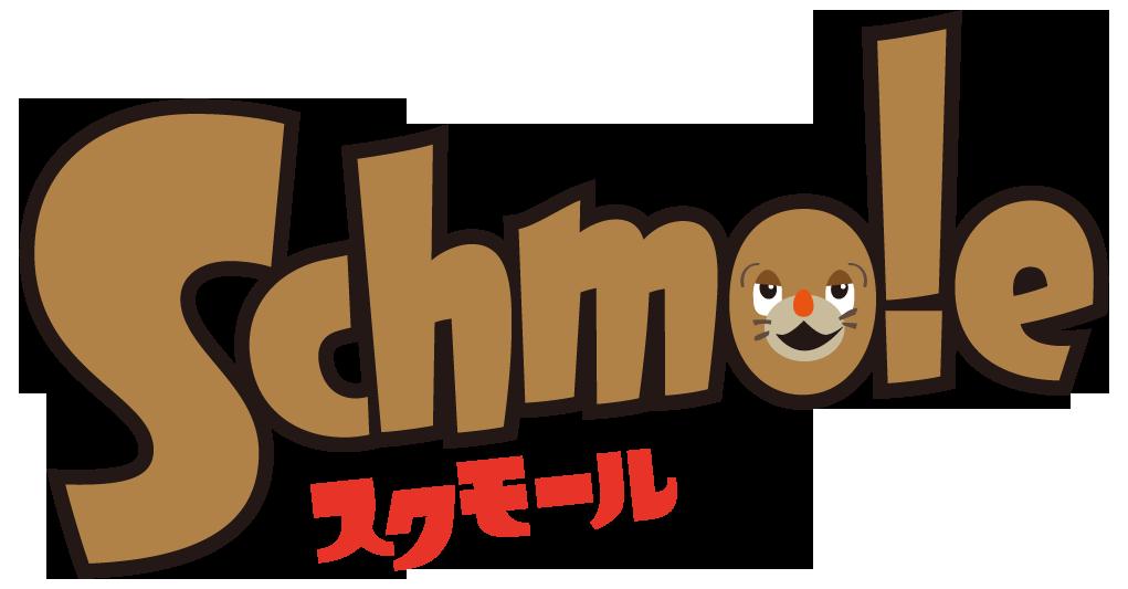 スクモールのロゴ